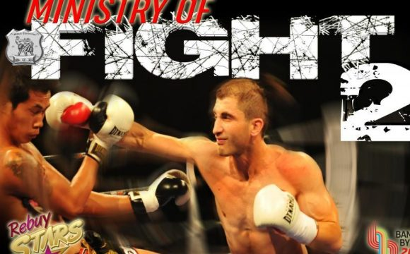 Ministry of Fight 2